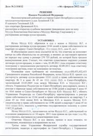 О разъяснении изменений 115 фз правовом положении иностарнных граждан