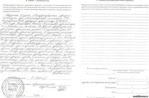 Дневник по преддипломной практике бухгалтера заполненный образец  дневник по преддипломной практике бухгалтера заполненный образец