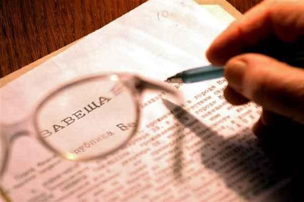вступление в наследство без завещания какие документы сущности